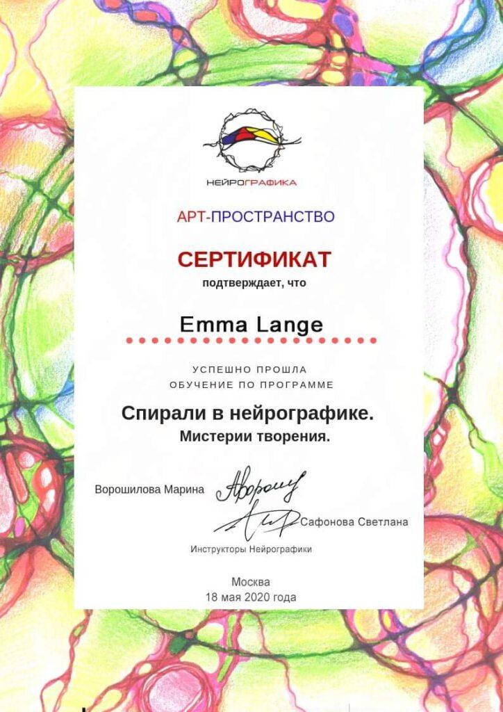 Dyplom Emma Lange